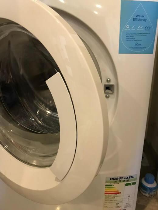 洗濯機ノブ