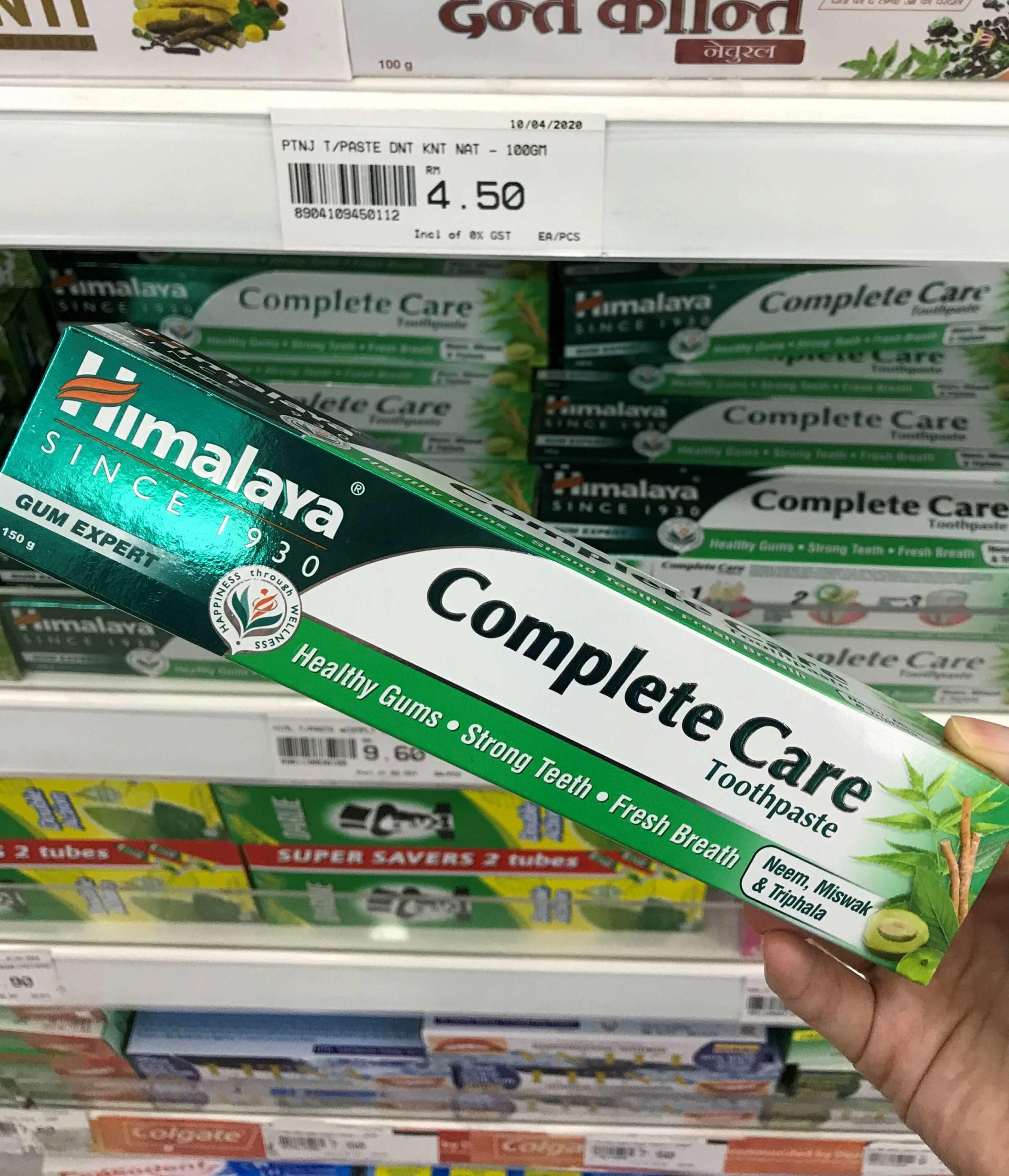 Himalaya歯磨き粉