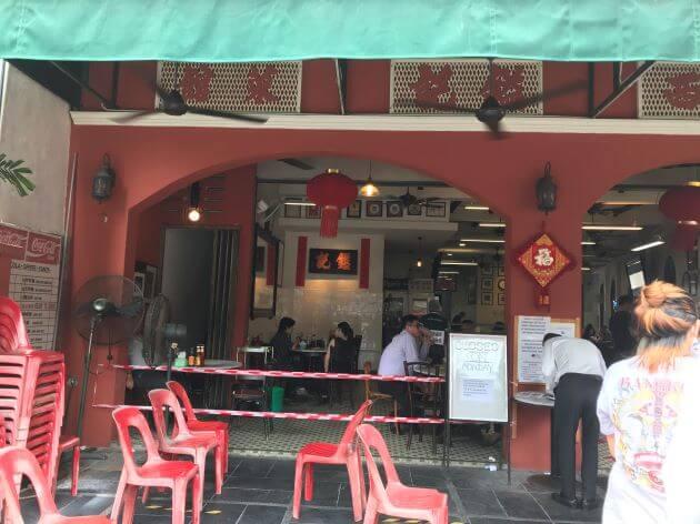 ユキ―レストラン