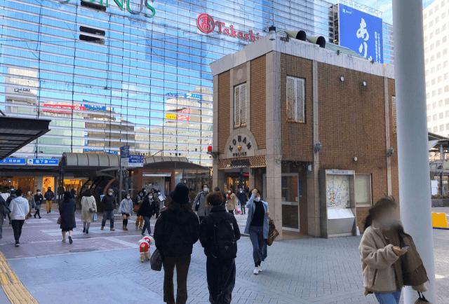 横浜交番待ち合せ