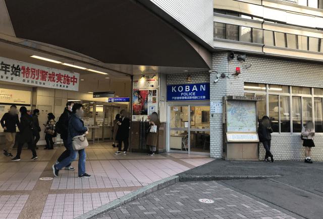 横浜相鉄口交番前