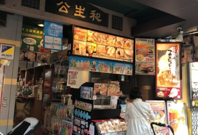 食べない横浜中華街