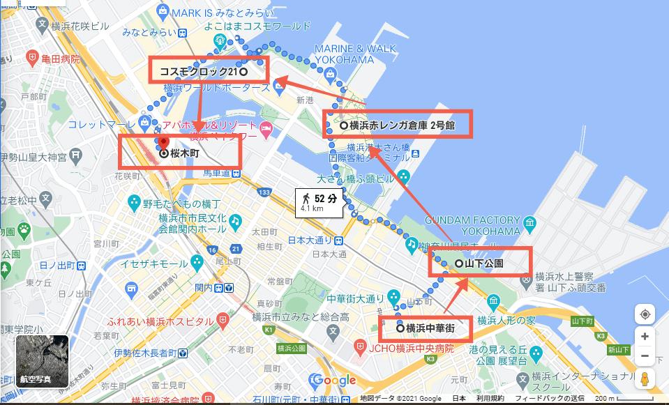 横浜中華街散歩
